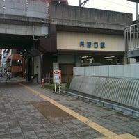 Photo taken at 丹波口駅 (Tambaguchi Sta.) by Hiroshi M. on 8/24/2011