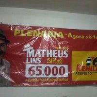 Photo taken at Comitê Matheus Lins 65.000 by Felipe C. on 8/30/2012