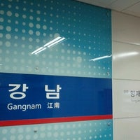 Photo taken at Gangnam Stn. by Jonggu K. on 10/29/2011