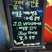 Photo taken at Acoustic Live Cafe by PB+Jay on 10/1/2011
