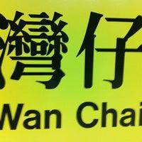 Photo taken at MTR Wan Chai Station by Francesco M. on 1/6/2012