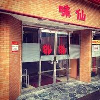 8/12/2012にsatoshi t.が味仙 今池本店で撮った写真