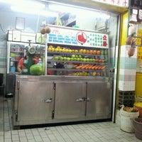 Photo taken at Kedai Minuman Ah Sing (Medan Selera) by Bm C. on 1/20/2012