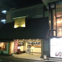 Photo taken at 旭鮨総本店 桜ヶ丘本館 by Hito M. on 6/8/2012