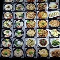 Photo taken at Menya Japanese Noodle Cafe by Alexander Y. on 4/11/2012
