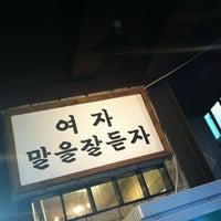 4/6/2012에 Ribbon C.님이 구우소에서 찍은 사진