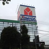 Photo taken at Yamada Denki by himax o. on 7/21/2012