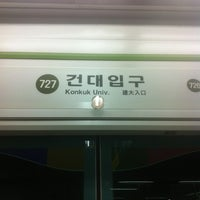 Photo taken at Konkuk Univ. Stn. by Yoonseok H. on 8/15/2012