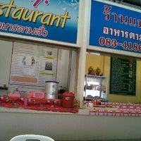 Photo taken at 8LungDorm Dining Hall Khonkaen University by Sorasak I. on 2/20/2012