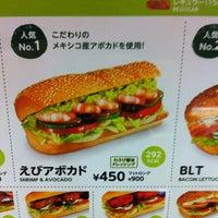 Photo taken at Subway by Kizashi N. on 8/3/2012