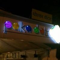 Photo taken at Polka Dots by Srini V. on 7/11/2012