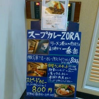 Photo taken at BAR CAFE SOUPCURRY ZORA by Takashi on 2/27/2012