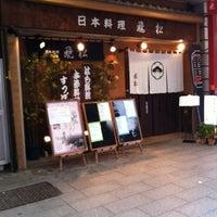 Photo taken at 日本料理 飛松 by Ryo I. on 7/17/2012