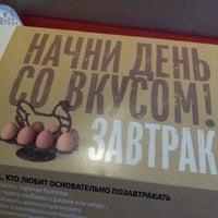 Снимок сделан в McDonald's пользователем Tony 7/23/2012