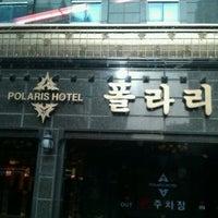 Photo taken at Polaris Hotel (폴라리스호텔) by Linda P. on 4/1/2012