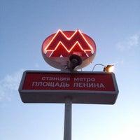 Снимок сделан в Метро «Площадь Ленина» пользователем Anna 8/7/2012