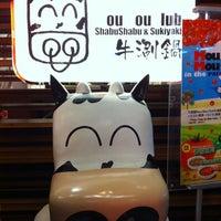 Photo taken at Mou Mou Club 牛涮鍋 by Elton C. on 9/2/2012