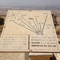 Photo taken at Mount Nebo by Zamil S. on 9/5/2012