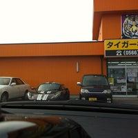 Photo taken at タイガー模型 三河店 by Entotuya I. on 6/3/2012