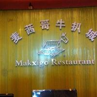 Photo taken at 麦茜哥牛扒城Makxigo Restaurant by David C. on 6/4/2012