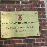 Photo taken at Embassy of Serbia by Adriana B. on 5/5/2012