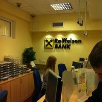 Photo taken at Raiffeisenbank by Сергей С. on 2/16/2012