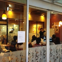 Photo taken at Tully's Coffee by 森山敏治 on 6/17/2012