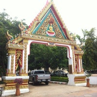 Photo taken at วัดสมศรี by Noffy on 6/9/2012