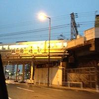 Photo taken at Ashiharabashi Station by Sachiko N. on 3/5/2012