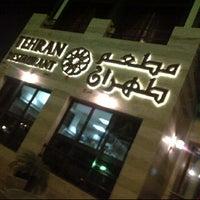 Photo taken at Tehran Restaurant مطعم طهران by Fa6Fa6 F. on 6/22/2012