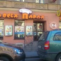 Снимок сделан в На парах пользователем Sergey V. 6/14/2012