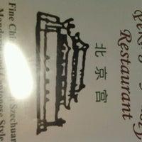 Photo taken at Peking Dynasty by Jason B. on 2/11/2012