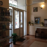 Photo taken at Гомеопатическая аптека by Milena on 7/31/2012