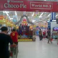 Photo taken at Carrefour by Wiedha R. on 7/28/2012