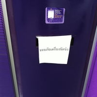 Photo taken at Siam Commercial Bank by Patjuban H. on 6/3/2012