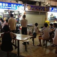 Photo taken at Yuhua Village Market & Food Centre by Karen C. on 7/29/2012