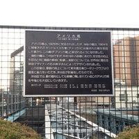 Photo taken at 恵比寿南橋 (アメリカ橋) by Yankinu on 2/19/2012
