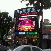 Foto tomada en Rueifeng Night Market por Chia Chia K. el 6/22/2012