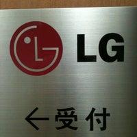 Photo taken at LGジャパン by 김 起. on 8/17/2012