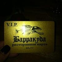 Photo taken at Ресторан на воде «Барракуда» by KunjutiK on 5/31/2012