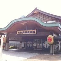 Снимок сделан в Oedo Onsen Monogatari пользователем ykr_gnn 5/11/2012