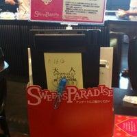 Photo taken at スイーツパラダイス 本厚木ミロード店 by Satoshi K. on 7/21/2012