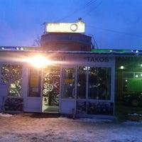 Foto tirada no(a) Такоб por Александр К. em 2/29/2012