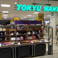 Photo taken at Tokyu Hands by Love_parks on 9/6/2012
