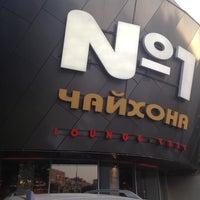 Photo taken at Чайхона № 1 by Bani on 7/2/2012