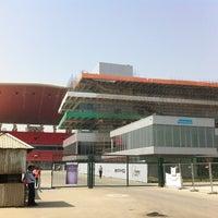 Photo taken at Buddh International Circuit by Shiladitya M. on 3/3/2012