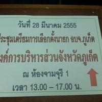 Photo taken at Phuket Merlin Hotel by jang on 3/28/2012