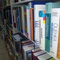 Снимок сделан в Новый Книжный пользователем Alessa A. 9/1/2012