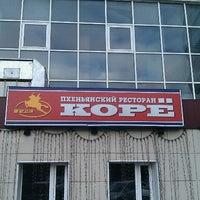 Снимок сделан в Корё пользователем Olga T. 9/9/2012
