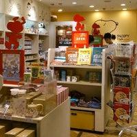 Photo taken at Snoopy Town mini by Akemi S. on 9/5/2012